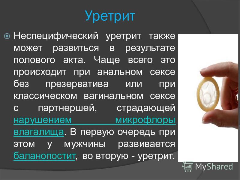 Кишечная палочка (эшерихиоз) - cимптомы и лечение. Журнал ...
