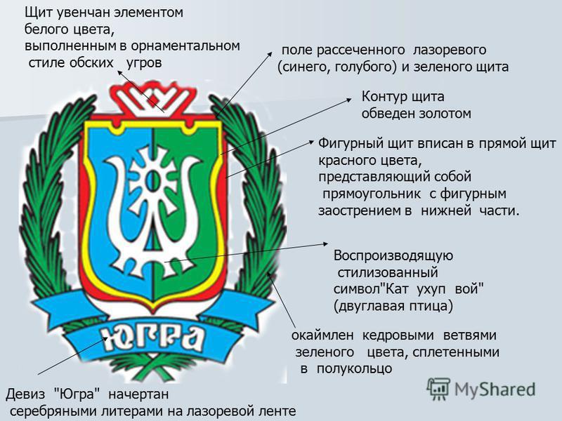 Воспроизводящую стилизованный символ