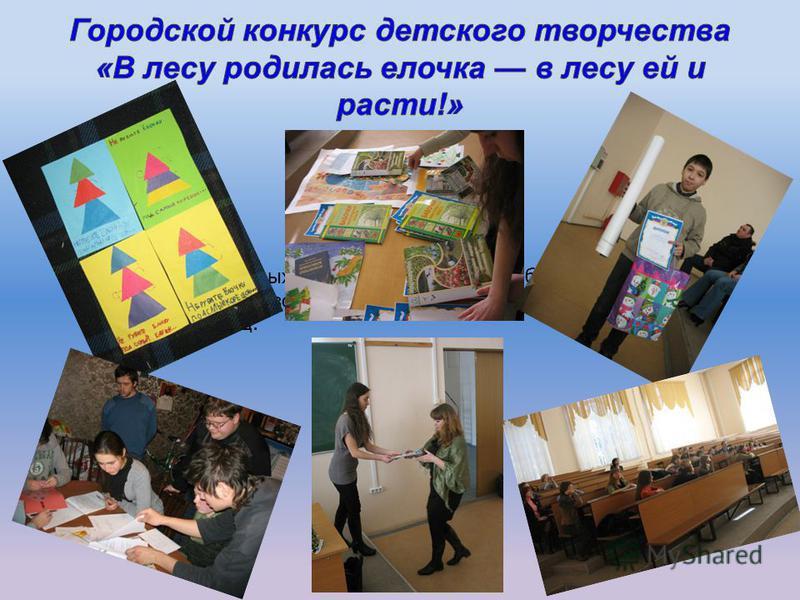 в разных точках Нижегородской области организовали подкормку зимующих птиц.
