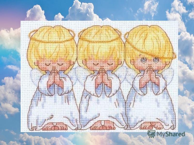 Скачать вышивку три ангелочка