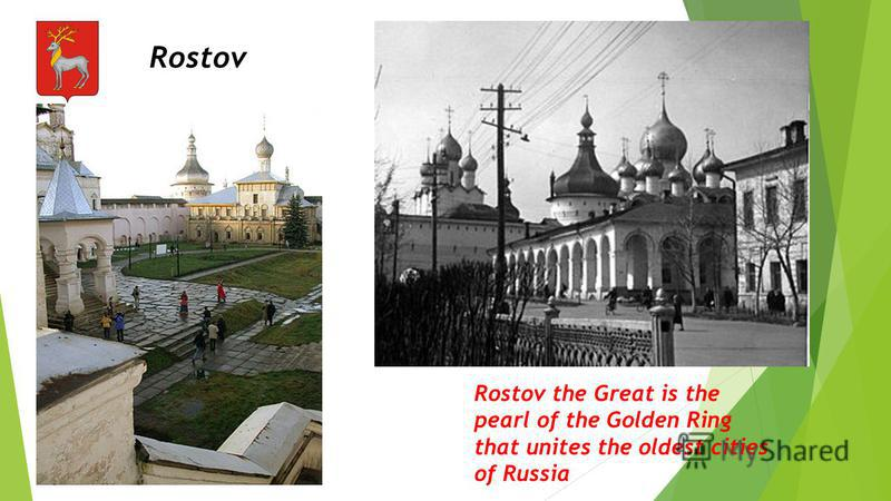 Rostov Rostov the Great is the pearl of the Golden Ring that unites the oldest cities of Russia