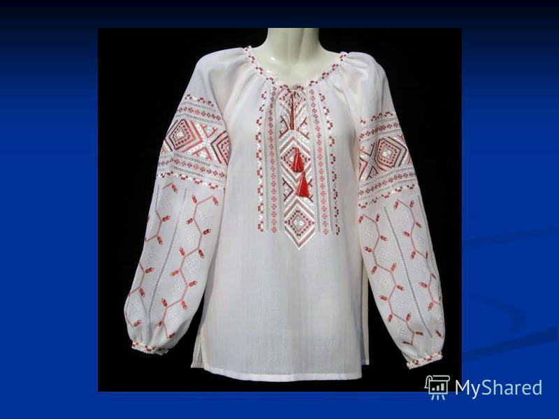 А сорочка мамина біла - біла А сорочка мамина біла - біла