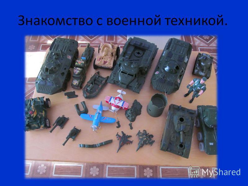 Подвижная игра «Самолёты».