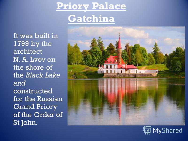 Priory Palace Gatchina It was built in 1799 by the architect N. A. Lvov on the shore of the Black Lake and constructed for the Russian Grand Priory of the Order of St John.