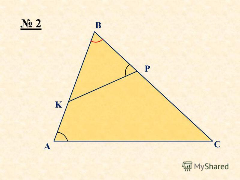 2 A C P K B