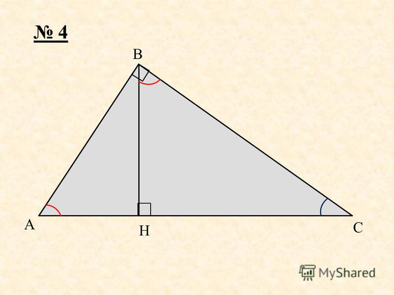 4 A B C H