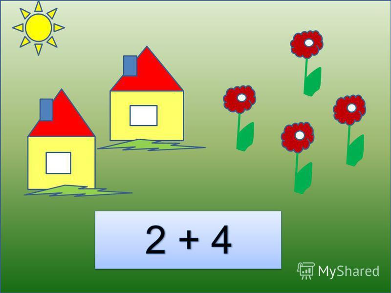 Начертите в тетради отрезок длиной 6 клеток. Обозначьте его буквой с. Разделите его на две части: к и р к р к р с