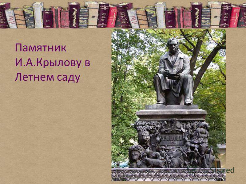 Родился в 1769 в Москве, в семье армейского офицера. Мать его была простая женщина, «без всякого образования, но умная от природы». Отец, Андрей Прохорович, очень любил читать и привил свою любовь сыну. Он сам выучил мальчика чтению и письму и остави
