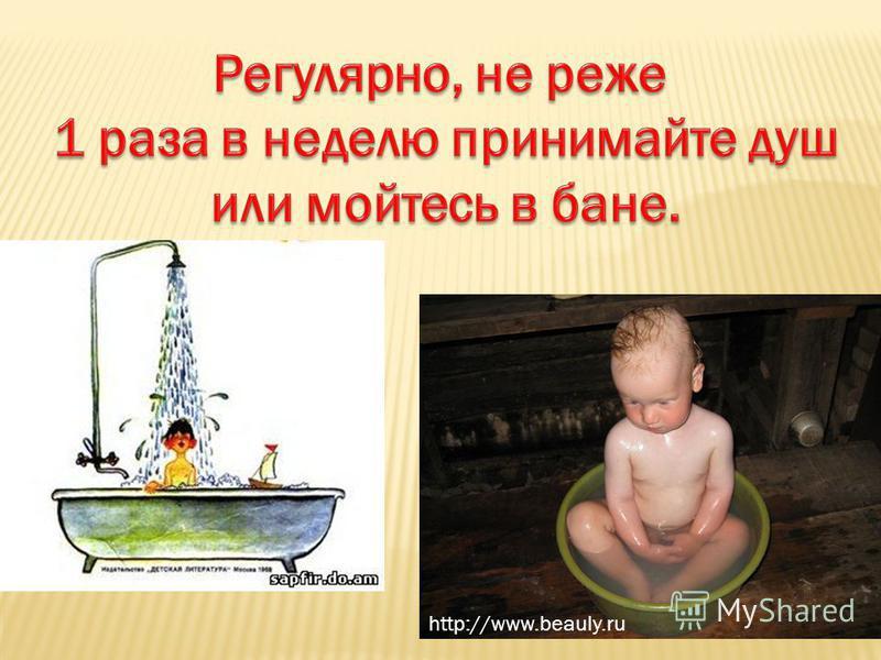 http://www.beauly.ru
