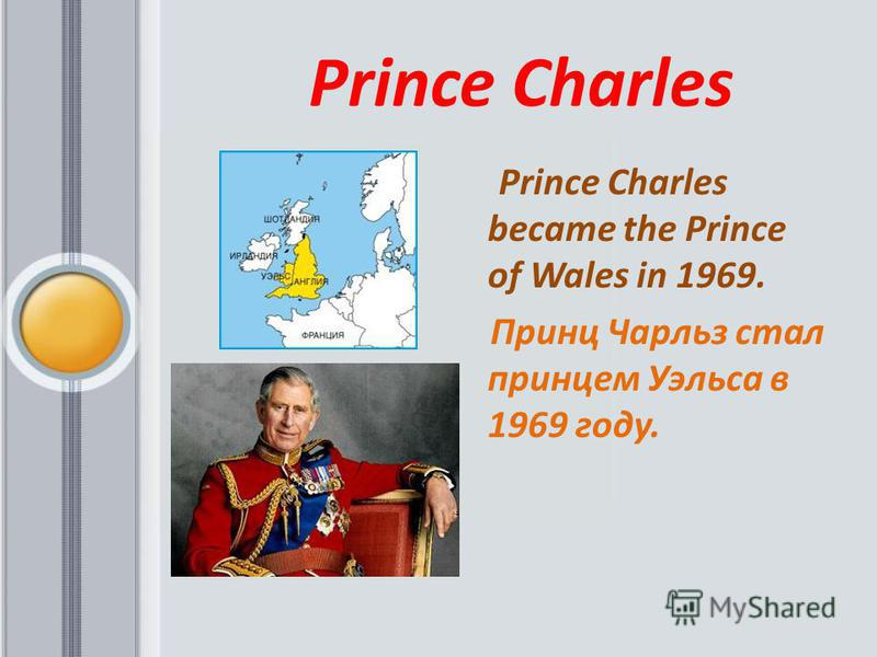 Prince Charles Prince Charles became the Prince of Wales in 1969. Принц Чарльз стал принцем Уэльса в 1969 году.