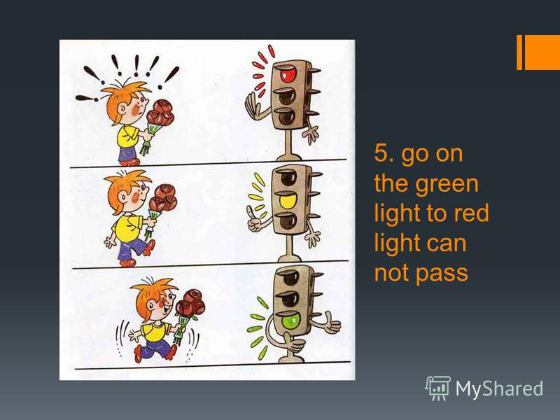 5. go on the green light to red light can not pass
