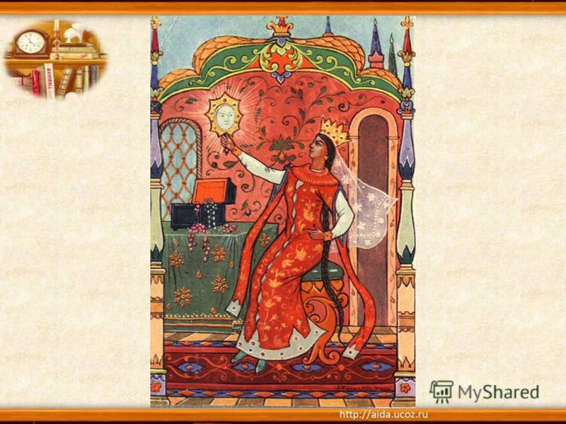 Презентация  Сказка о мертвой царевне и семи богатырях