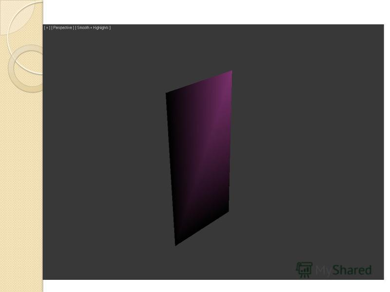 ЦИЛИНДР - геометрическое тело, образованное вращением прямоугольника вокруг одной из его сторон.