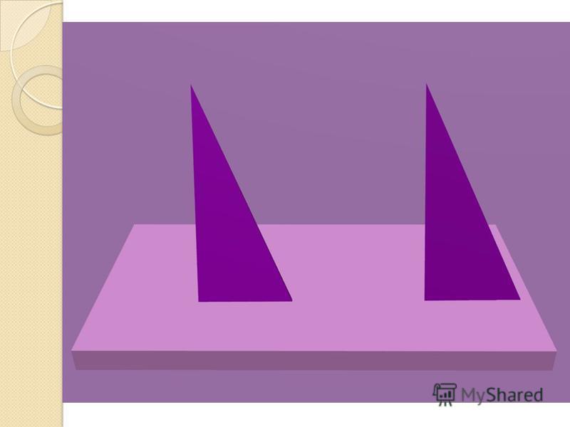 Конус – геометрическое тело, образованное вращением прямоугольного треугольника вокруг своей оси, проходящий через один из его катетов Конус – геометрическое тело, образованное вращением прямоугольного треугольника вокруг своей оси, проходящий через