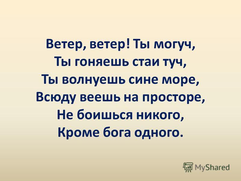 http://images.myshared.ru/10/1002213/slide_1.jpg