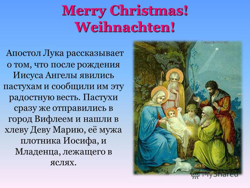 Merry Christmas! Weihnachten!