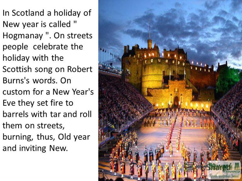 In Scotland a holiday of New year is called