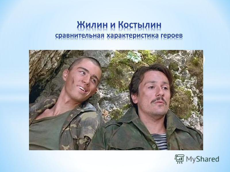 Кавказский пленник толстой скачать книгу