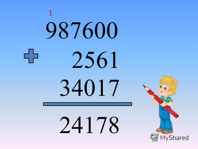 987600 2561 34017 24178 1