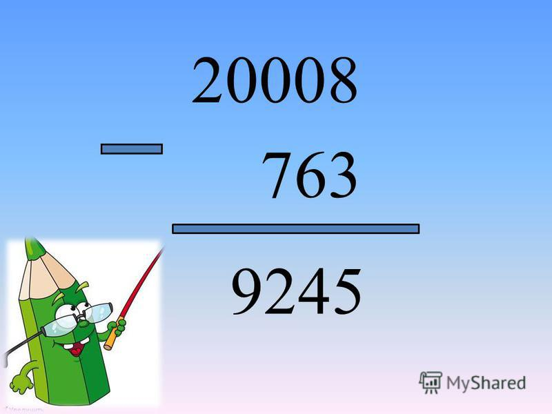 20008 763 9245