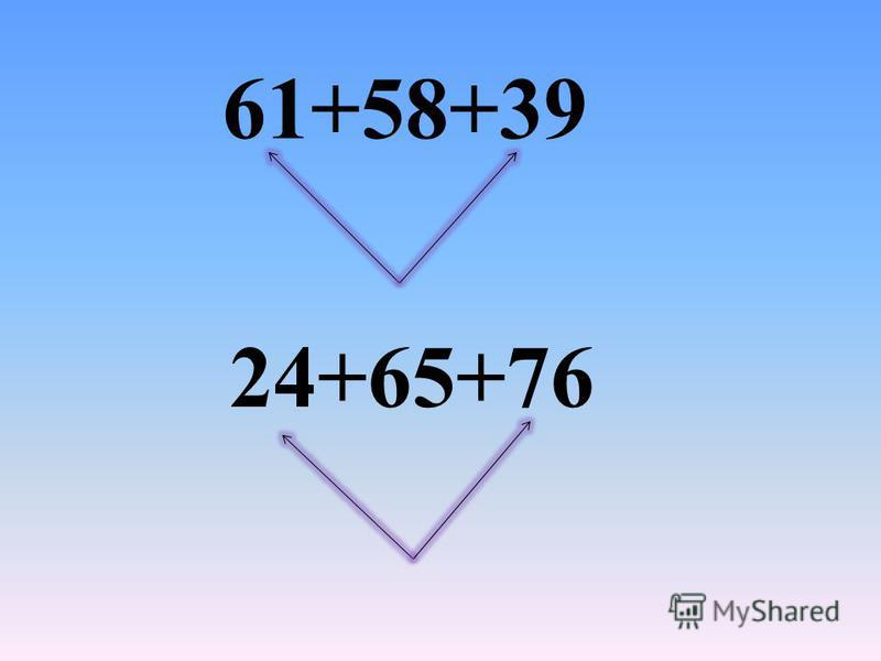 24+65+76 61+58+39