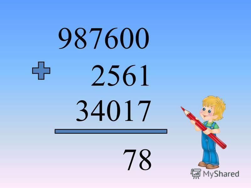 987600 2561 34017 78