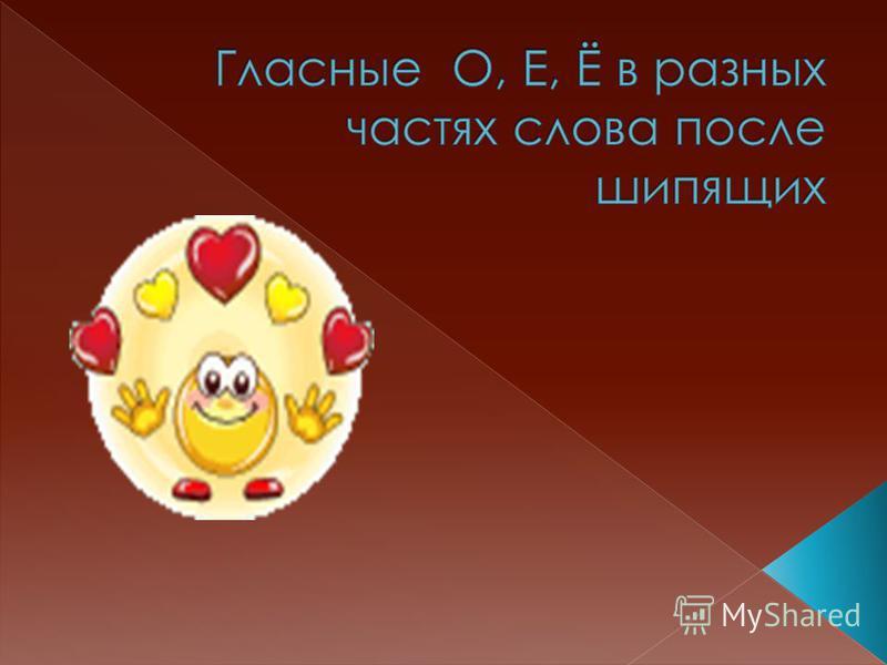 План-конспект урока по русскому языку 9 10 11 класс