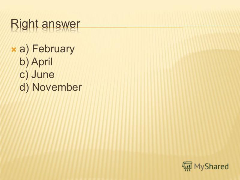 Расположи эти месяцы в правильном порядке, начиная с января