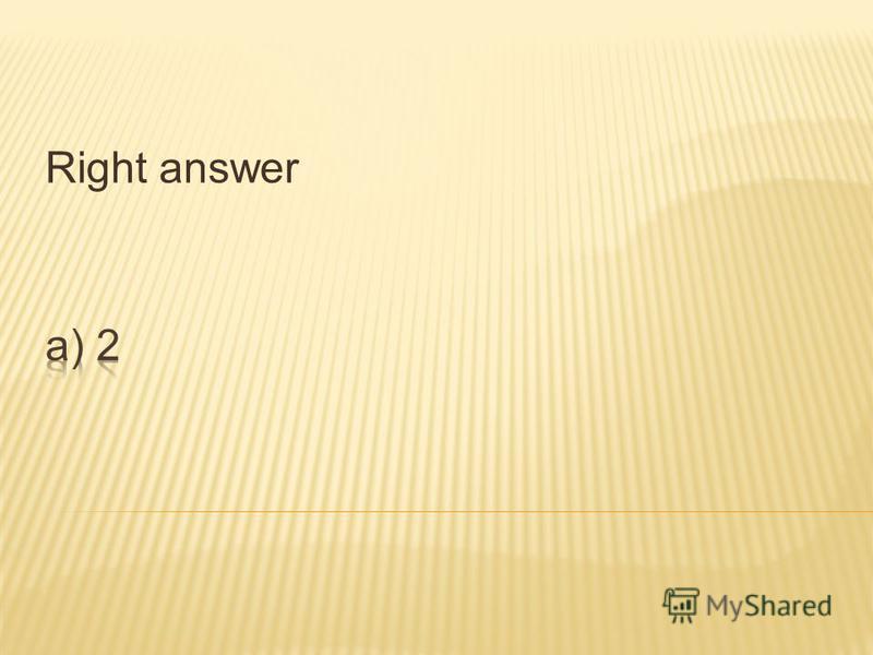 Сколько синонимов слова «много» существует в английском языке ?