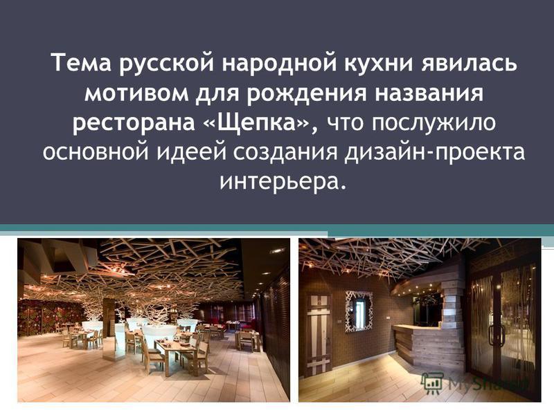 Изготовить и установить вывеску на фасад в г Нижний