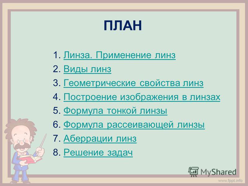 свойства изображений: