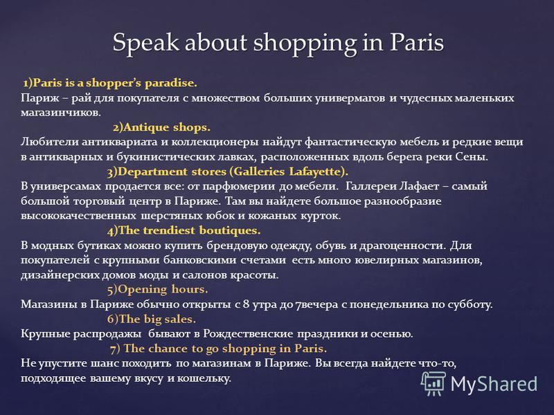 1. Paris is the …………… paradise 2. There are ……….. of department stores there. 3. Antique lovers can find fantastic………. in the small……..shops. 4. Galleries Lafayette is the largest………….. Store. 5. It ………….. a great variety of high quality things. 6. T