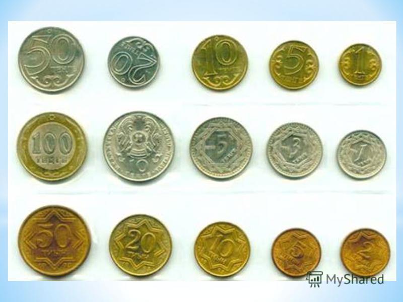 * Монетный двор появился в Усть-Каменогорске. * Он производит не только монеты, а государственные и спортивные награды, столовое серебро, а так же памятные и юбилейные монеты.