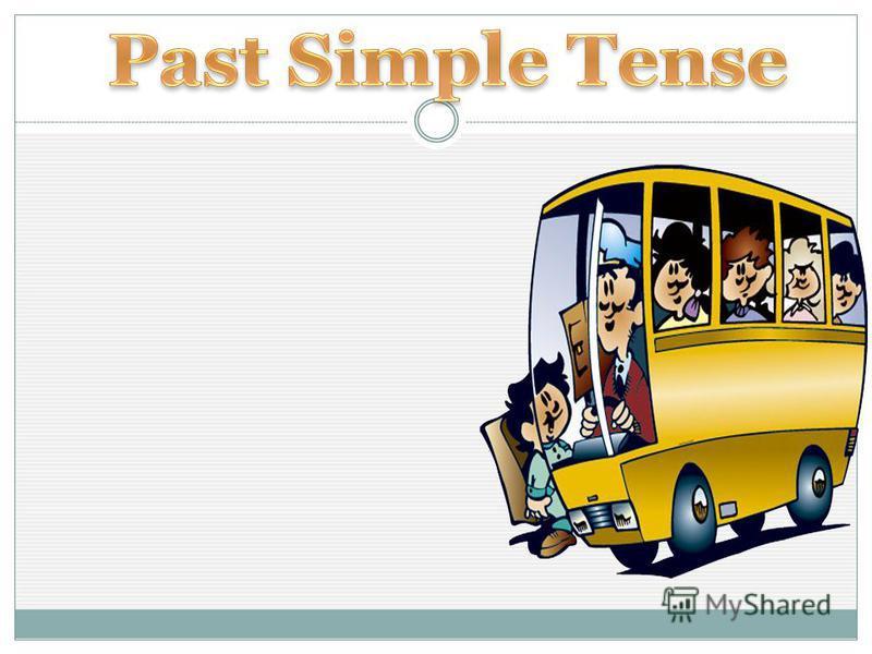 Интерактивный урок по английскому языку 7 класс transport