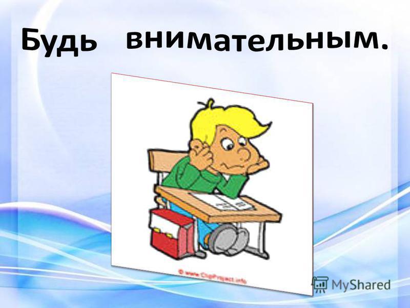 Конспект урока окружающего мира в 1 классе на тему родители учителя и книги умк