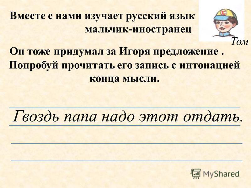 русский язык предложение с восклицательным знаком