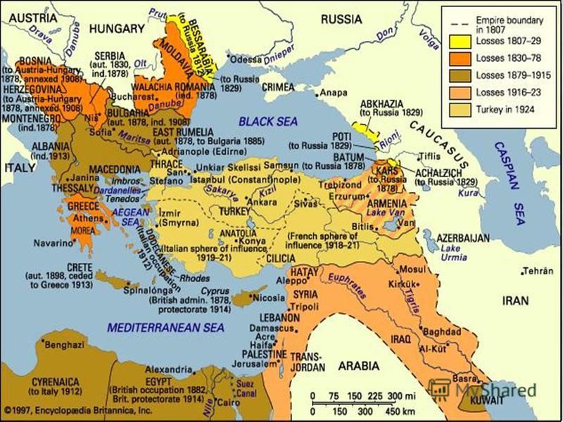 Начало распада Османской империи Бессарабия 1830 г.- Сербия Греция - 1830 1861 - Румыния Болгария
