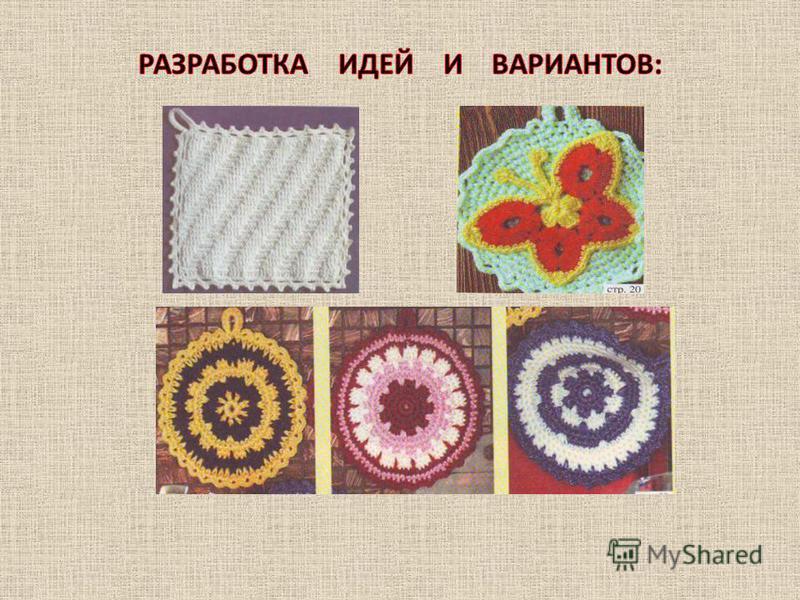 Популярное вязание на спицах схемы
