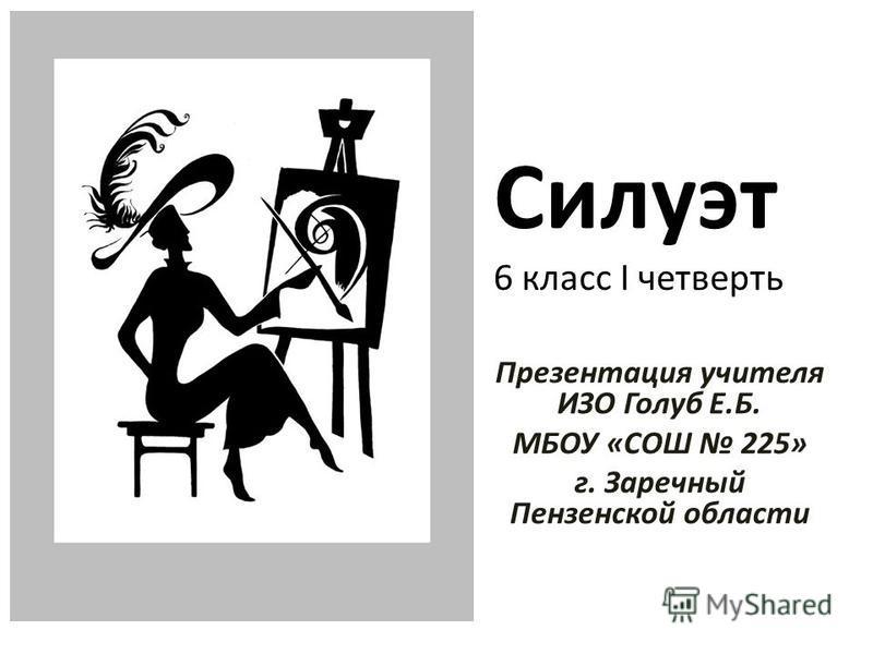 факультатив по изобразительному искусству:
