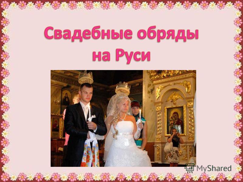 Презентации на свадьбу от друзей