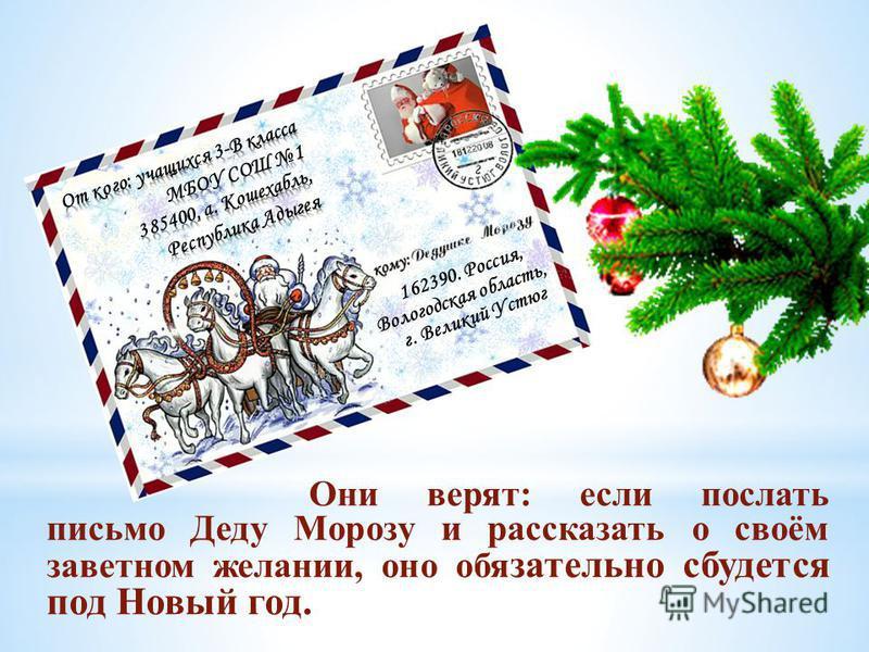 162390. Россия, Вологодская область, г. Великий Устюг