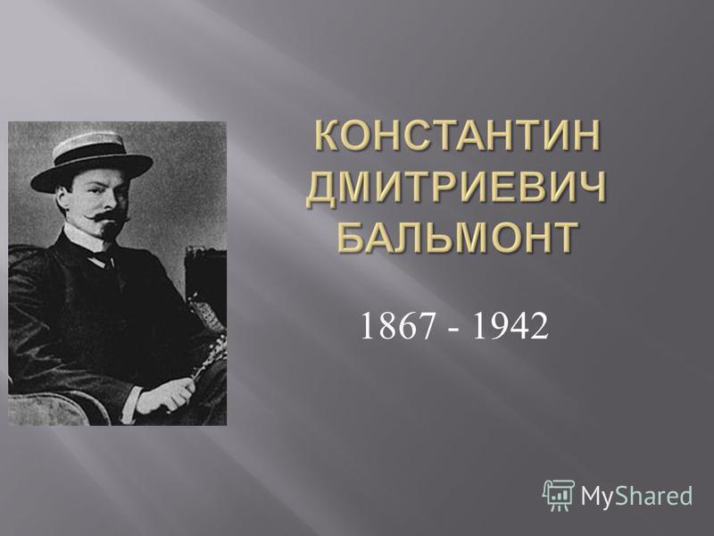1867 - 1942
