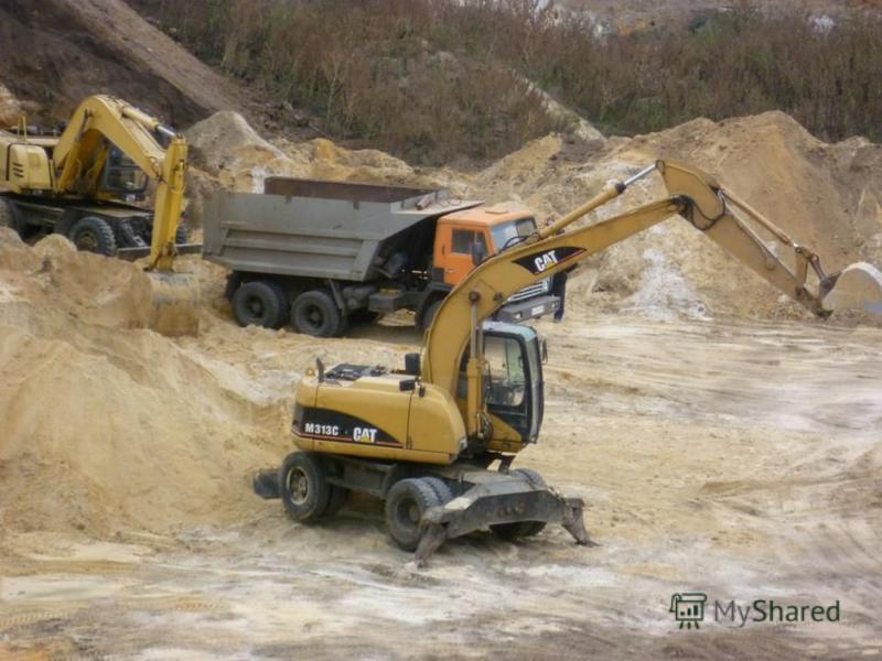 На территории нашего села идёт добыча песка открытым способом с помощью экскаваторов.