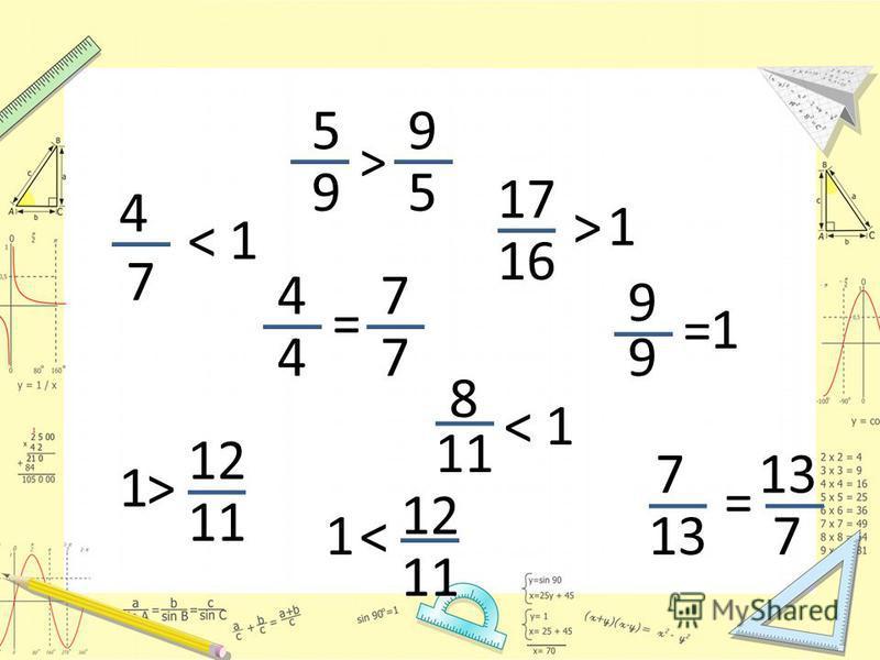 4 7 1< 5 9 9 5 > 17 16 1> 9 9 1= 7 137 = 8 11 1 1 < 4 4 = 7 7 12 1 < 11 >