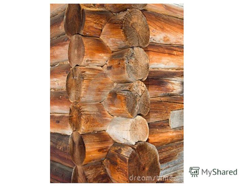 Фотоальбом Старинный дом