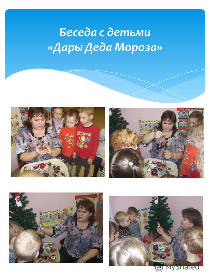 Художественная мастерская «Маленькие помощники Деда Мороза» Коллективная работа «Елочка красавица»