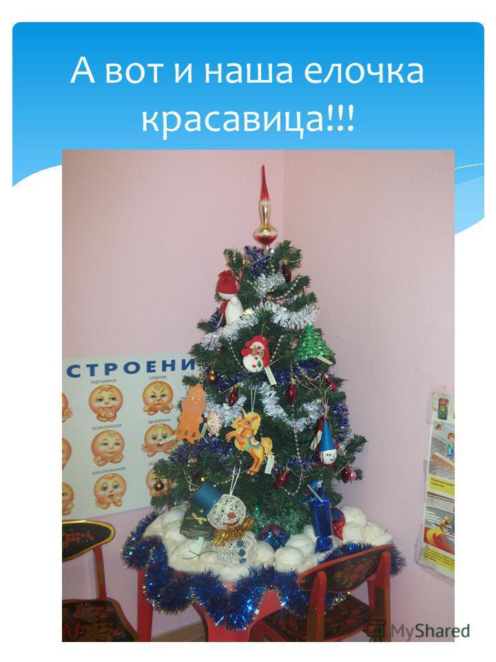 Выставка «Новогодняя игрушка своими руками»