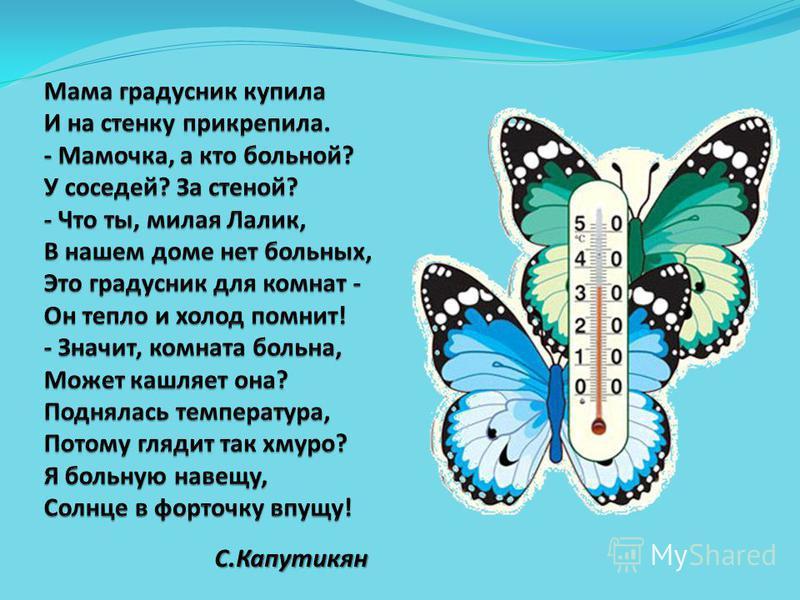 С.Капутикян