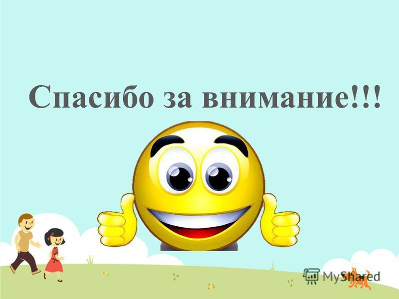 Пожелания моих друзей Учитель: «Егор, будь увереннее в себе, не нужно бояться ошибок». Одноклассники: «Егор, учись только на пятерки!»