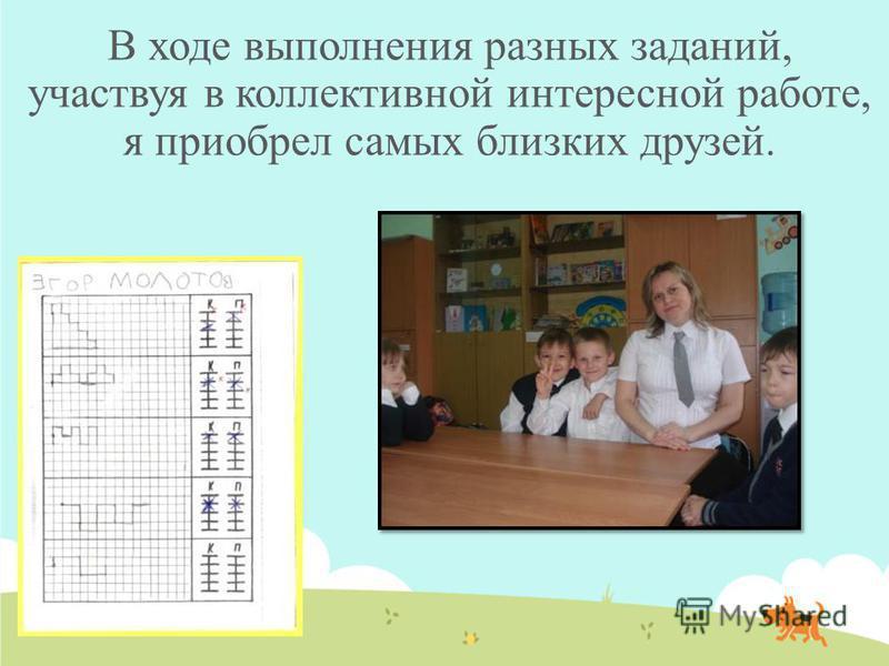 А это мой классный руководитель – Юлия Николаевна.